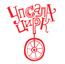 Upsala_logo_new