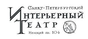 logo.fw.png 1.fw