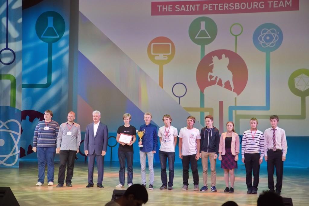 Звездная команда школьников Санкт-Петербурга