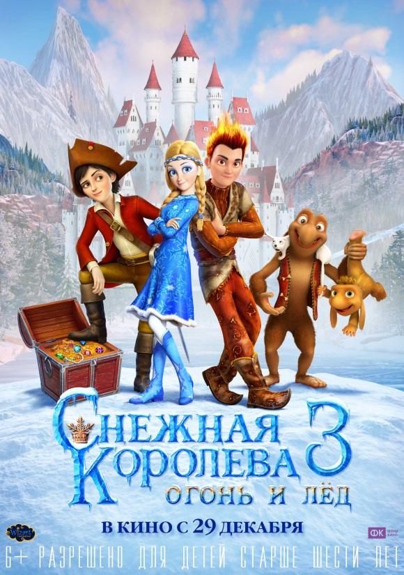 mnezhnaya-koroleva-3