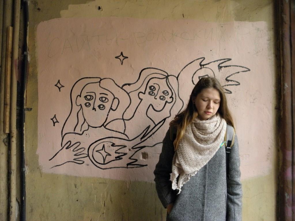 Анастасия Керс - юная актриса Театра Юношеского Творчества