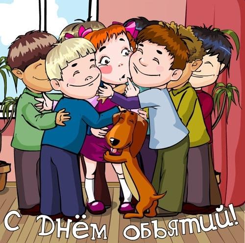 obyatiya