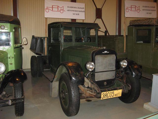 автомоб музей