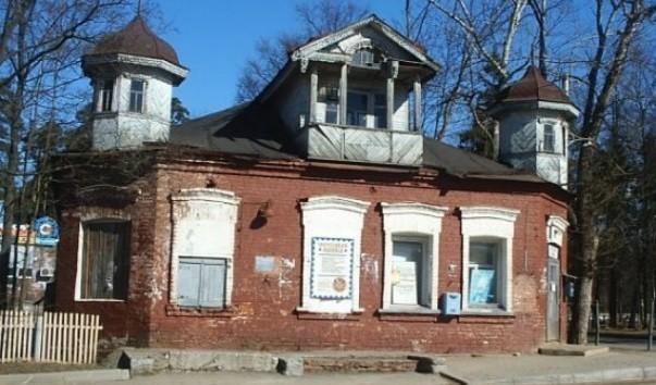 краевед музей