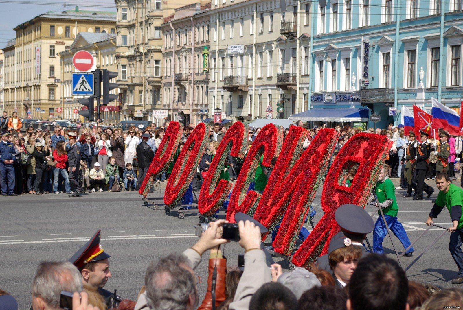 Сегодня, 7 ноября, в невском районе санкт-петербурга, в парке на пересечении ул джона рида и ул