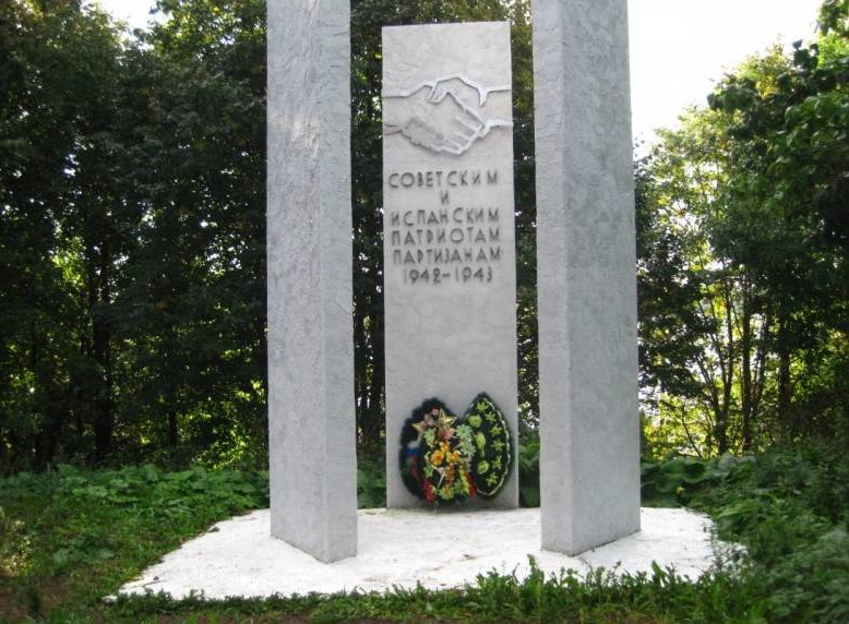 Ленобласть детям. Луга. Памятник на могиле советских и испанских партизан