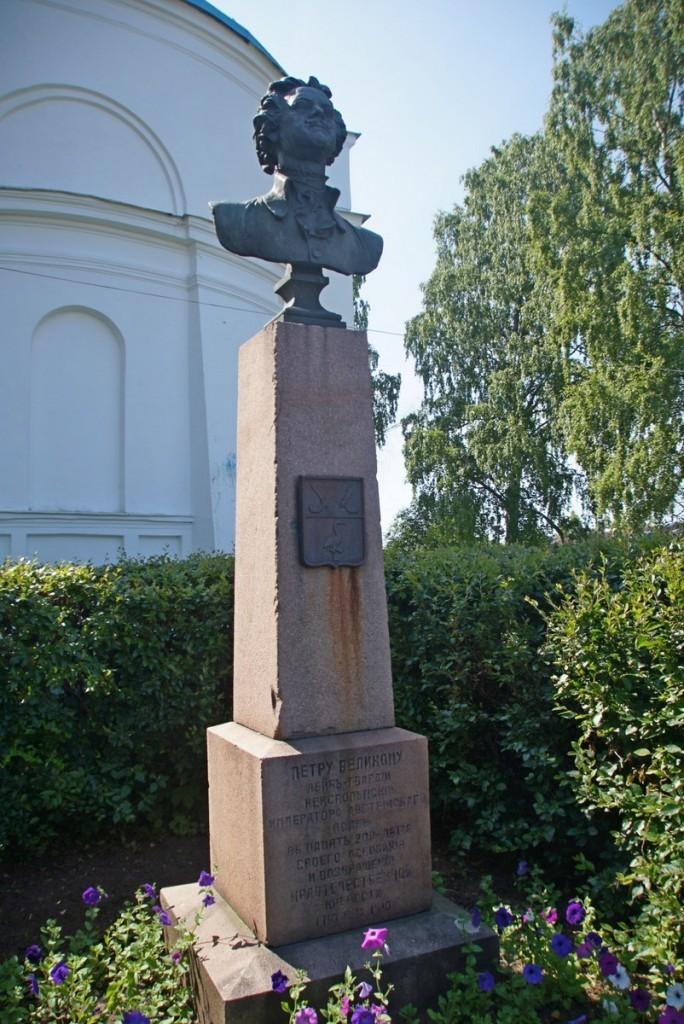 Ленобласть детям. Приозерск. Памятник Петру I