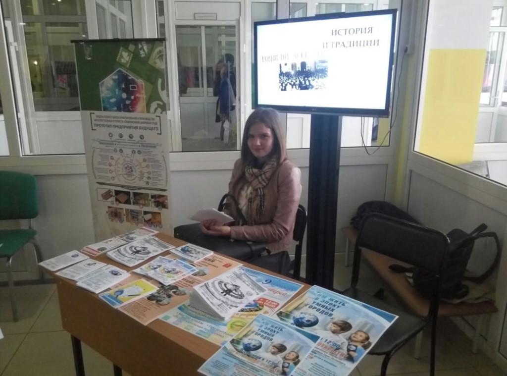 С 6 сентября педагоги Центра детско-юношеского технического творчества и информационных технологий Пушкинского района Санкт-Петербурга работают на площадках в школах №511 (Славянка) и №93 (Шушары).