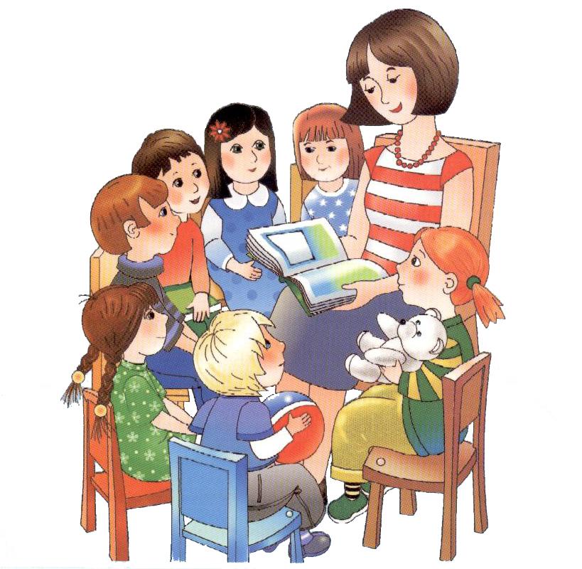 Необычные и неофициальные праздники сентября. День воспитателя и дошкольного работника в России
