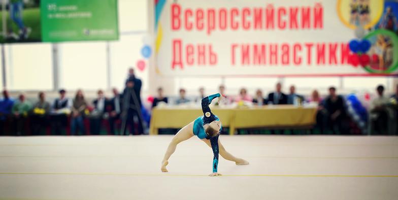 Необычные и неофициальные праздники октября: как отмечать. Всероссийский день гимнастики