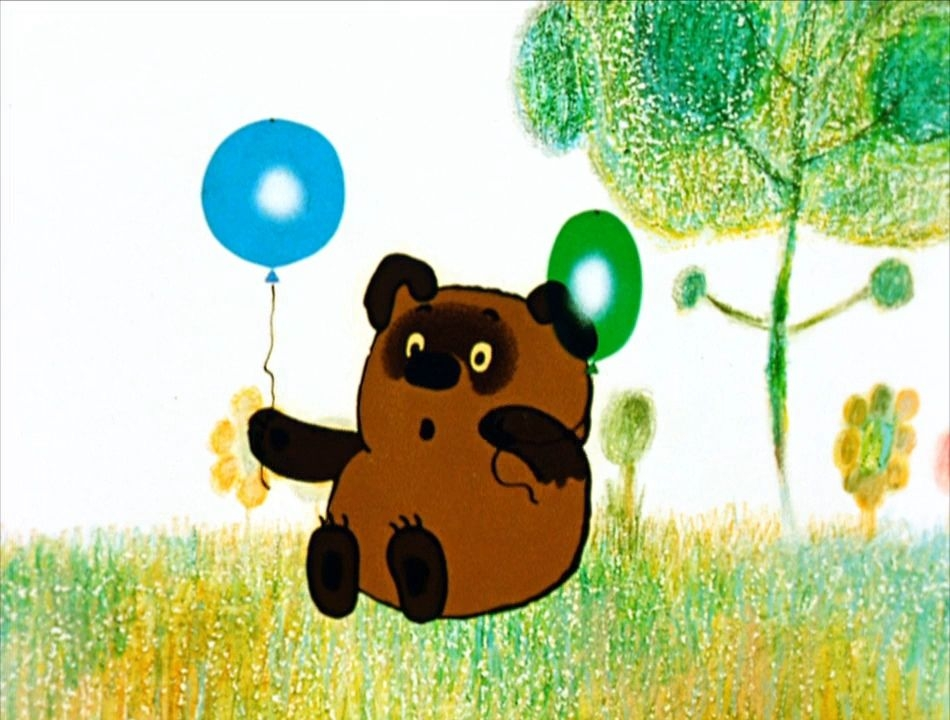 Необычные и неофициальные праздники октября: как отмечать. День рождения Винни-Пуха