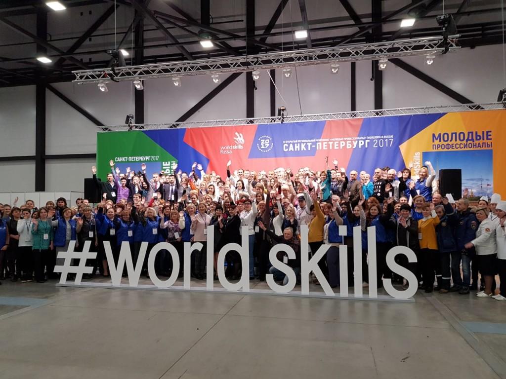 III Открытый региональный чемпионат по профессиональному мастерству по стандартам WorldSkills, который прошёл в Санкт-Петербурге 15-17 ноября