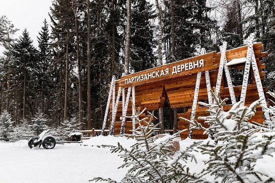 На территории Кронштадта летом появится новый военно-патриотический объект «Партизанская деревня».