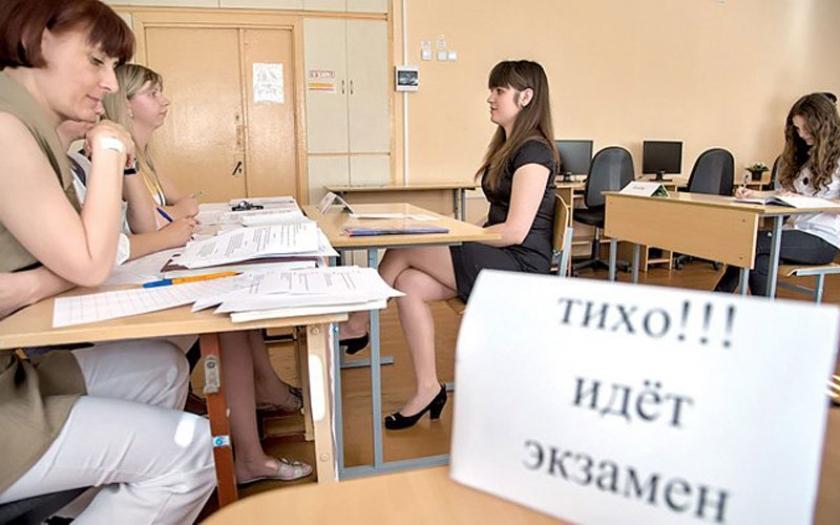 С девятиклассниками будут беседовать перед экзаменом по русскому языку