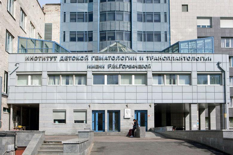 В Петербурге построят детский реабилитационный центр трансплантации костного мозга