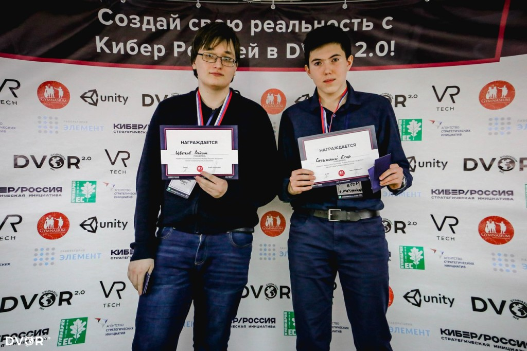 Пушкинские школьники победили в московском хакатоне