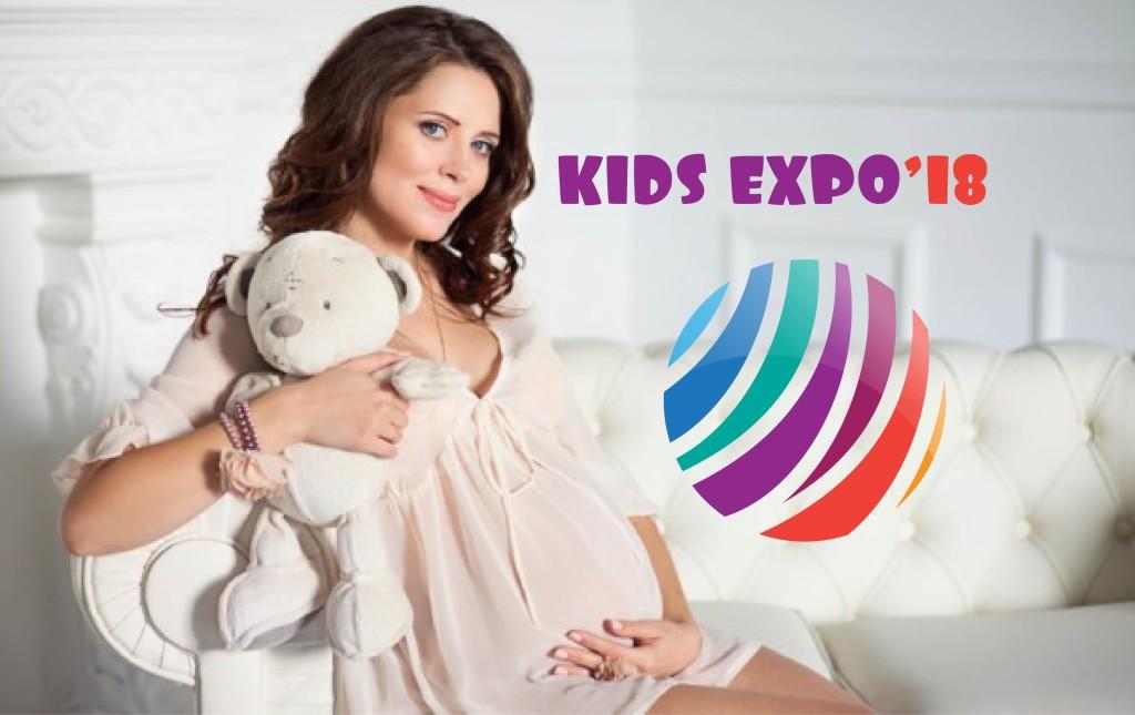 З-я Международная выставка детских товаров и услуг KIDS EXPO состоится 8 и 9 июня в Санкт-Петербурге в ВК «Ленэкспо».