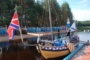 Лагерь Детская флотилия Парус, Новгородская область