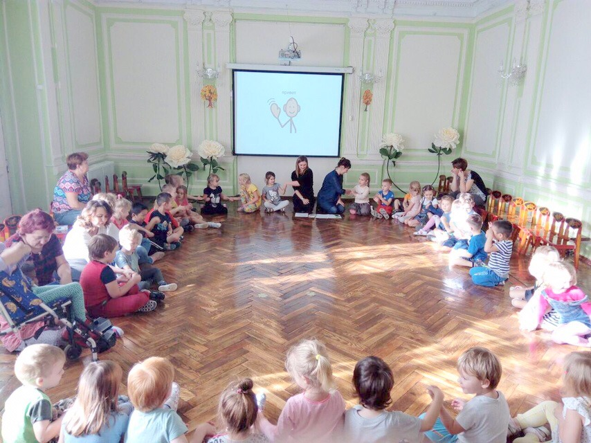 Лучший инклюзивный детский сад в России – №41 в Санкт-Петербурге