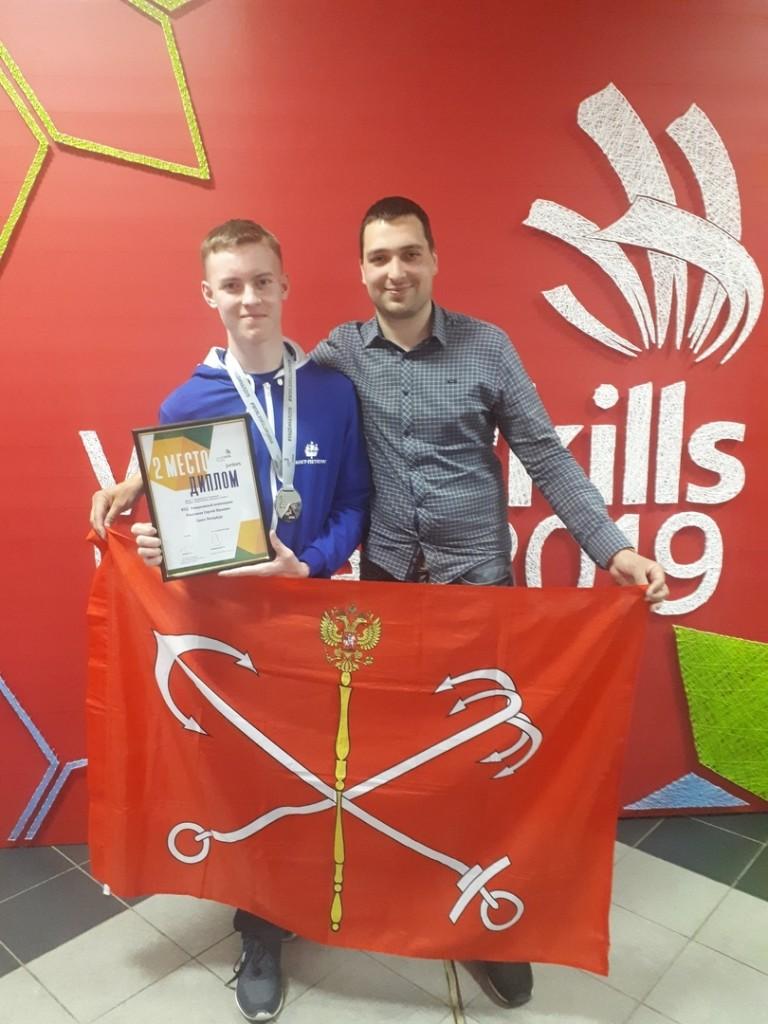 Юный пушкинец взял серебро на чемпионате Worldskills Russia 2019