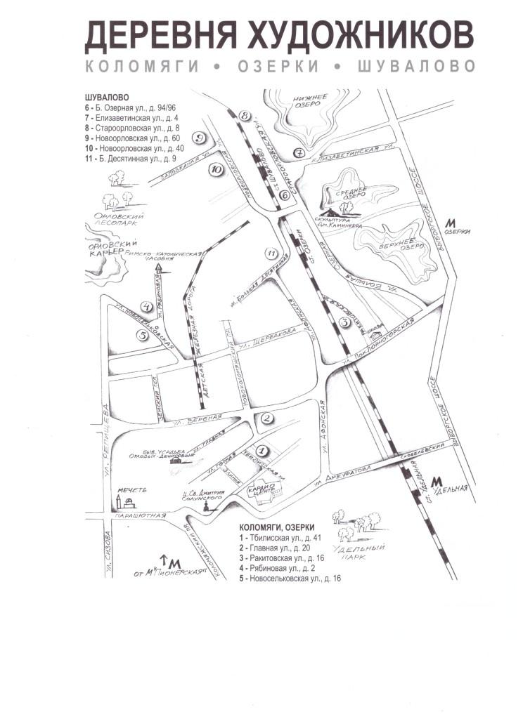 Деревня художников и шестой фестиваль  «Открытые мастерские», карта фестиваля