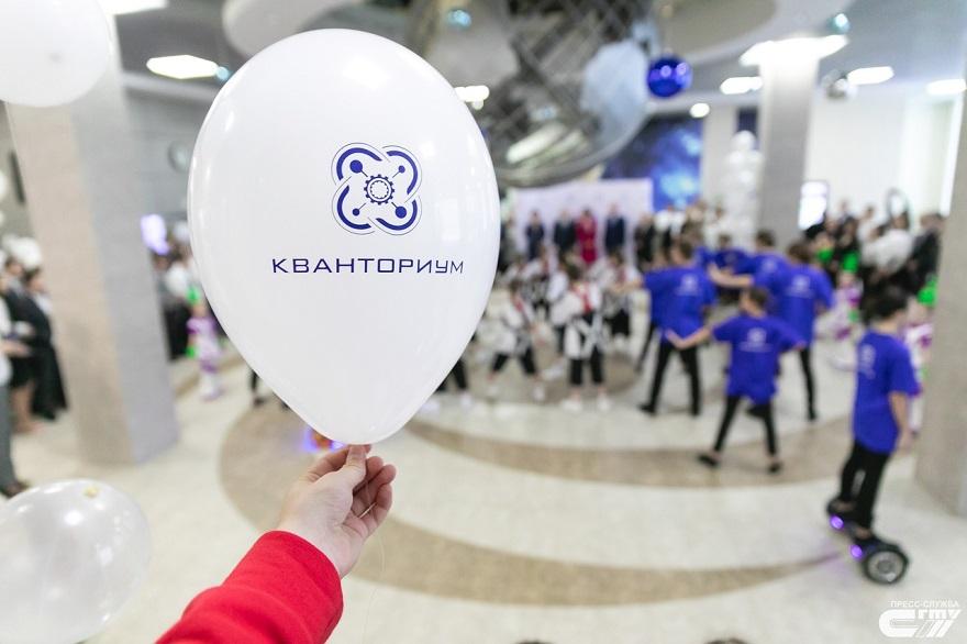 Первый «Кванториум» появится в Калининском районе СПб