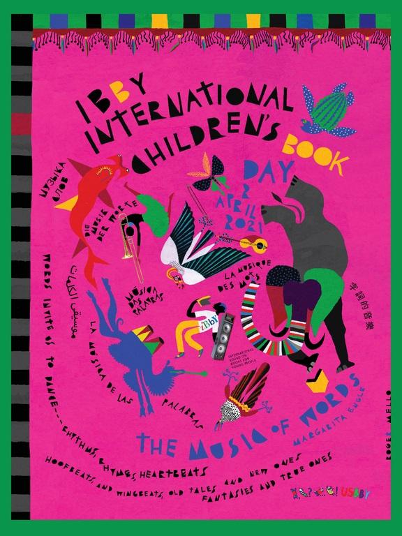 Плакат и послание 2021 года к Международному дню детской книги