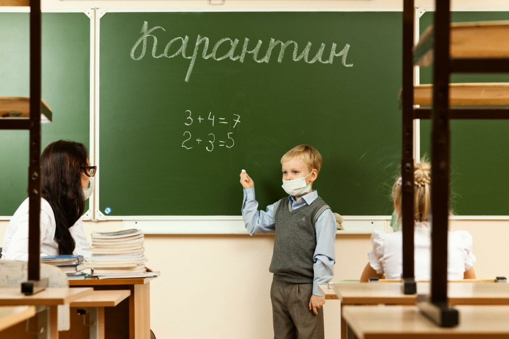 карантин в школе до 2022