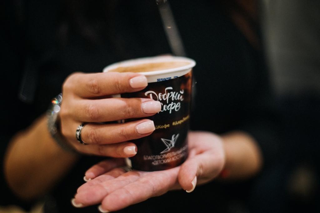 Благотворительный фонд «Детский хоспис» и акция «Добрый кофе»,
