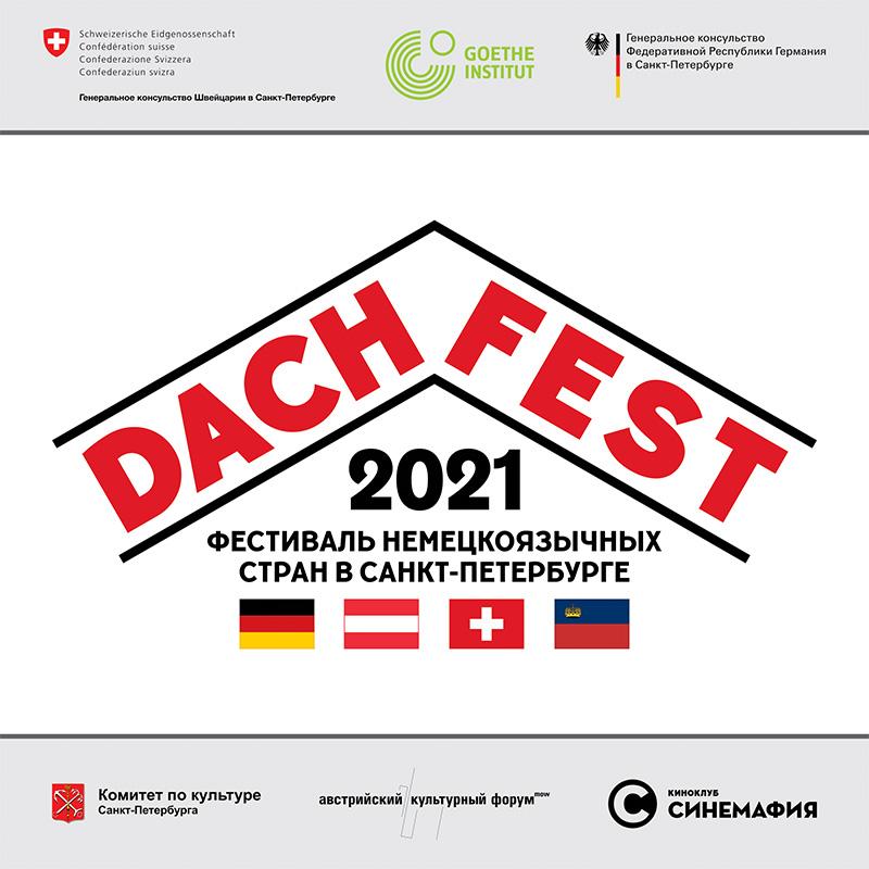 DACH_FEST 2021