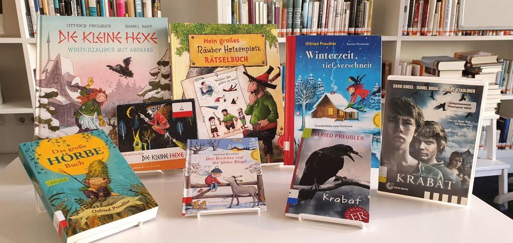 книжно-иллюстративная выставка немецкоязычных детских книг «Из Коллекции IBBY»