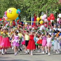 Праздничные выходные мая: 30 апреля, 1, 2 и 3 мая