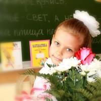 Что подарить учителю в его профессиональный праздник