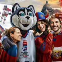 Фан-зона Чемпионата мира по хоккею-2016