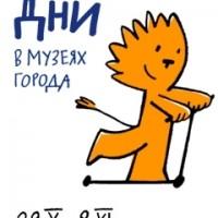 В Петербурге на каникулах пройдет фестиваль «Детские дни»