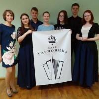 «Гармоника» в Правобережном
