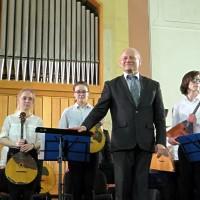 Юбилей музыкального училища
