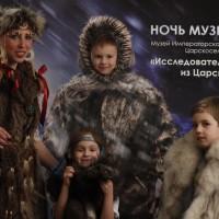 В «Ночь музеев» – по пути исследователей Арктики из Царского Села