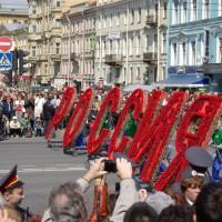 День России-2017 в Петербурге: куда сходить, что посмотреть, где поучаствовать