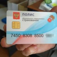 Получить полис ОМС В Петербурге можно будет в электронном виде