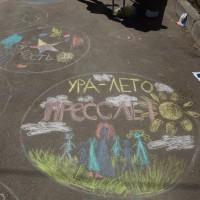 В Пушкинском районе вновь наступило «ПрессЛето»